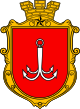 Coat_of_Arms_of_Odessa.svg.png